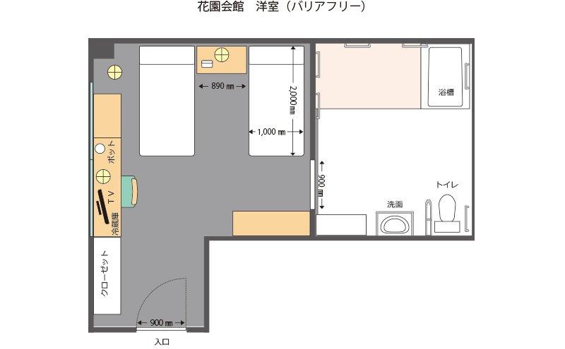 Hanazono Kaikan Accessible Room Layout