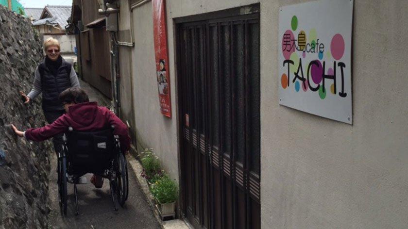 Cafe Tachi