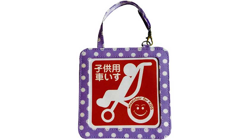 Awareness of Buggy Wheelchairs Promoted by Mothers