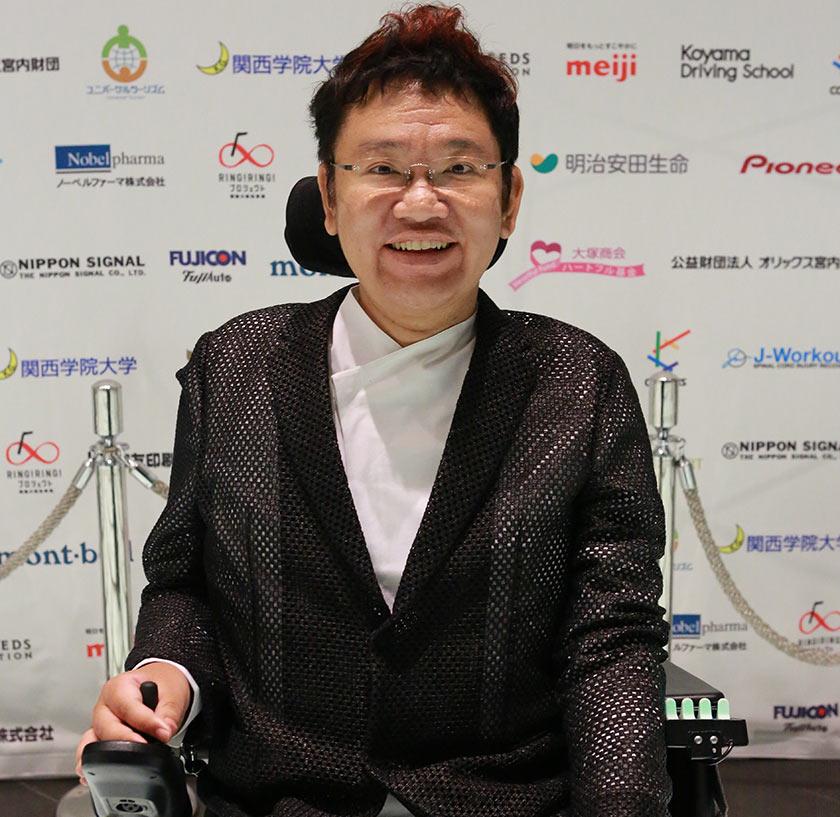 Yoshihiro Kaiya