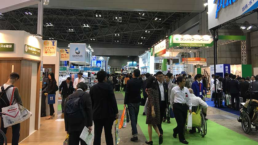 International Home Care & Rehabilitation Exhibition in Tokyo