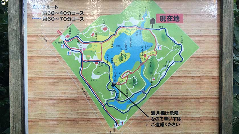 Rikugien - Map with wheelchair route