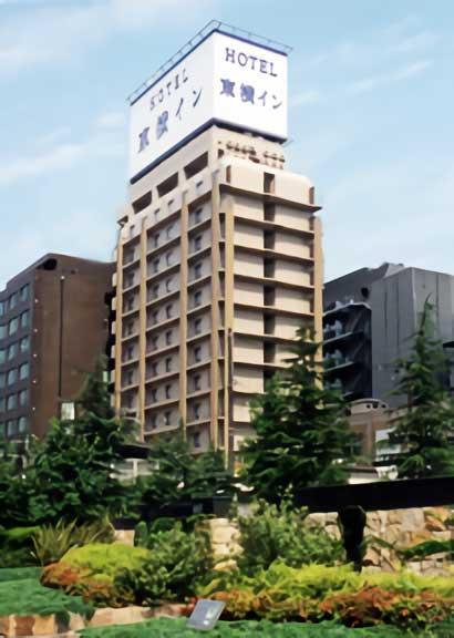 toyoko-inn-osaka-umeda-nakatsu-no1