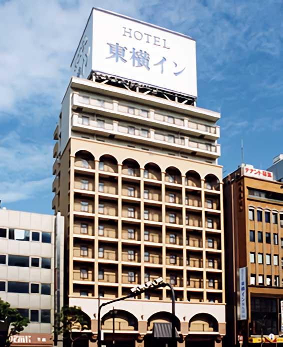 toyoko-inn-osaka-namba-furitsutaiikukaikan-nishi
