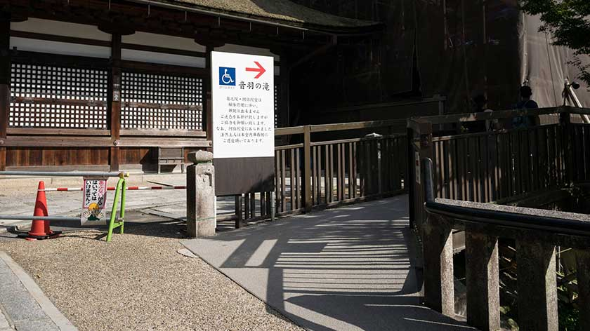 Accessible path inside Kiyomizu-dera