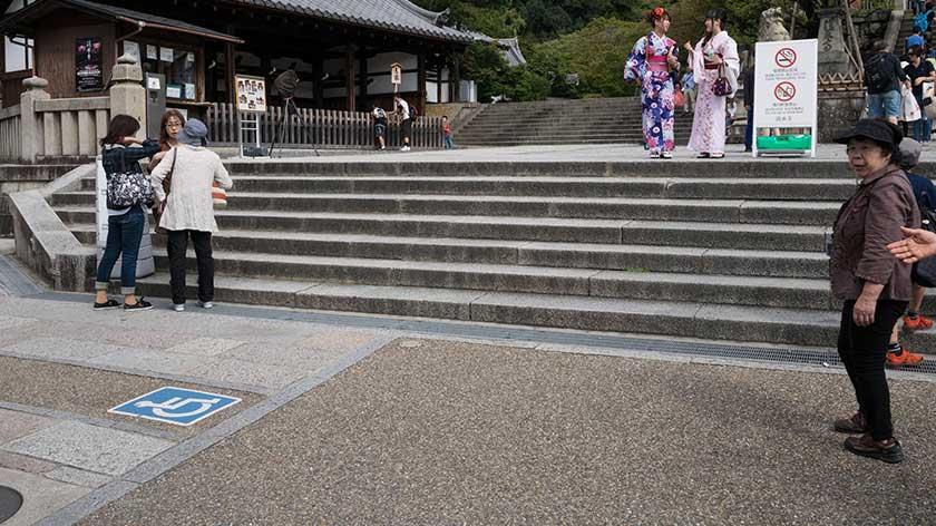 Start of accessible path at Kiyomizu-dera