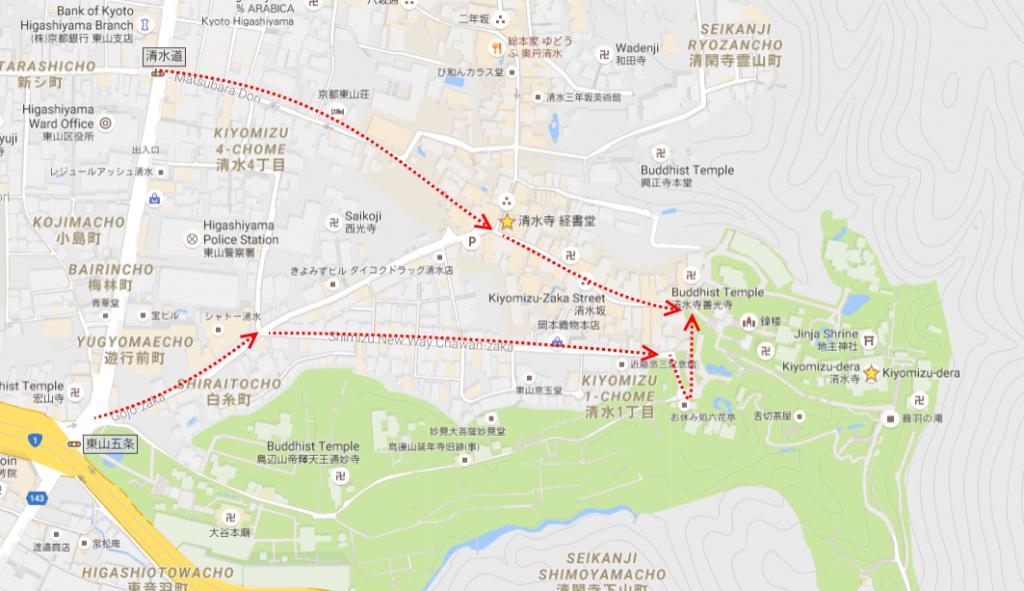 Route to Kiyomizu-dera