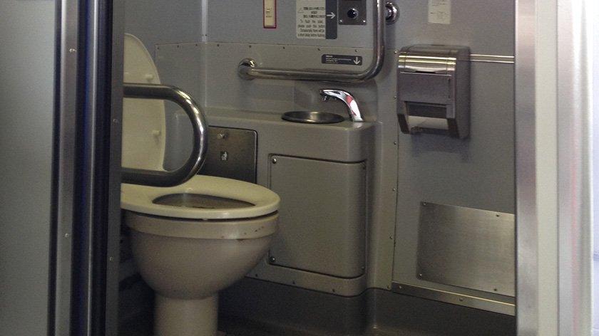 Yokosuka Line Toilet
