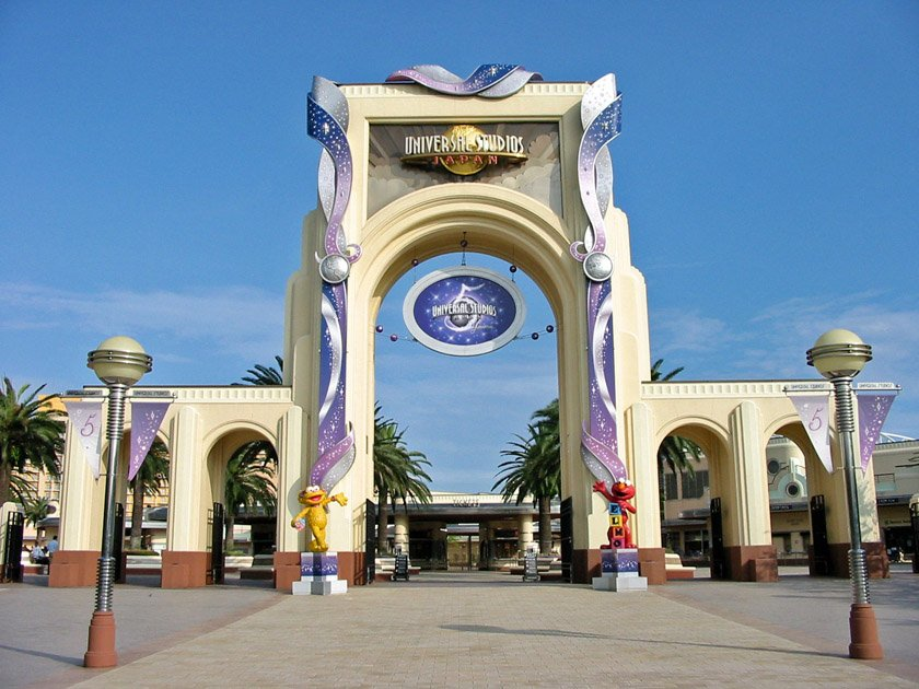 Universal Studios Japan entrance