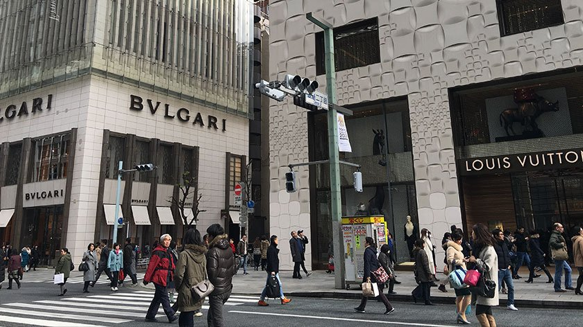Ginza - Flagship Stores