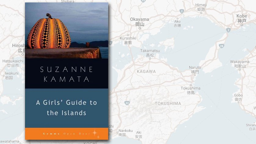 "Win an Autographed Copy of ""A Girls' Guide to the Islands"" by Suzanne Kamata"