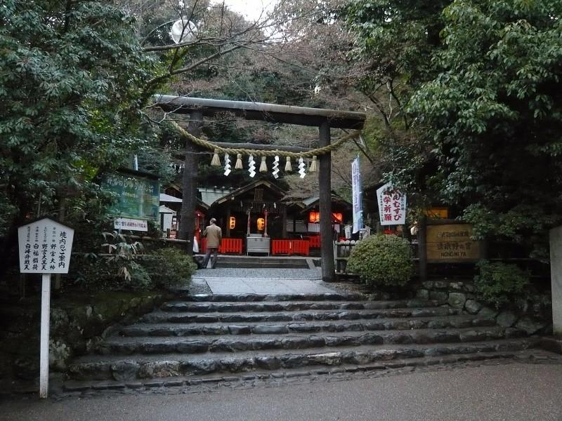 1280px-nonomiya-jinja_torii