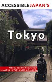 Accessible Japan's Tokyo guide book