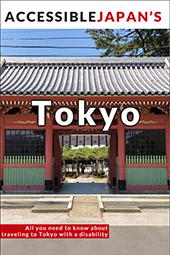 Accessible Japan's Tokyo 2020 Guidebook