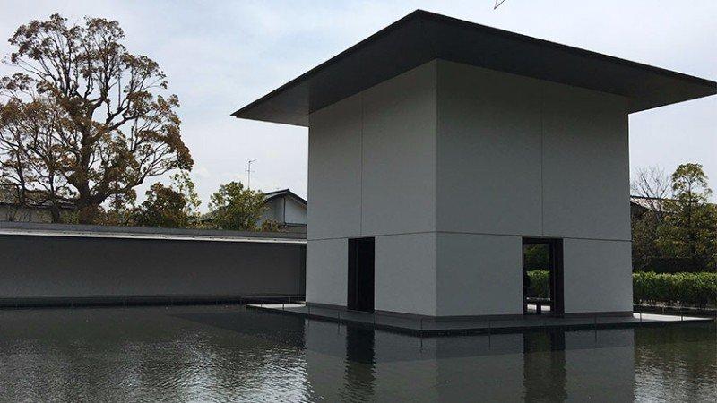 dt-suzuki-museum-feature