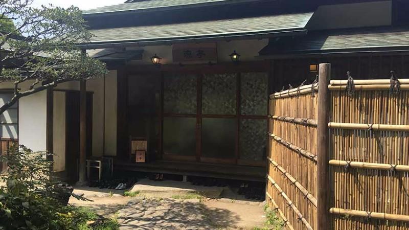 kiyosumi-gardens-restaurant