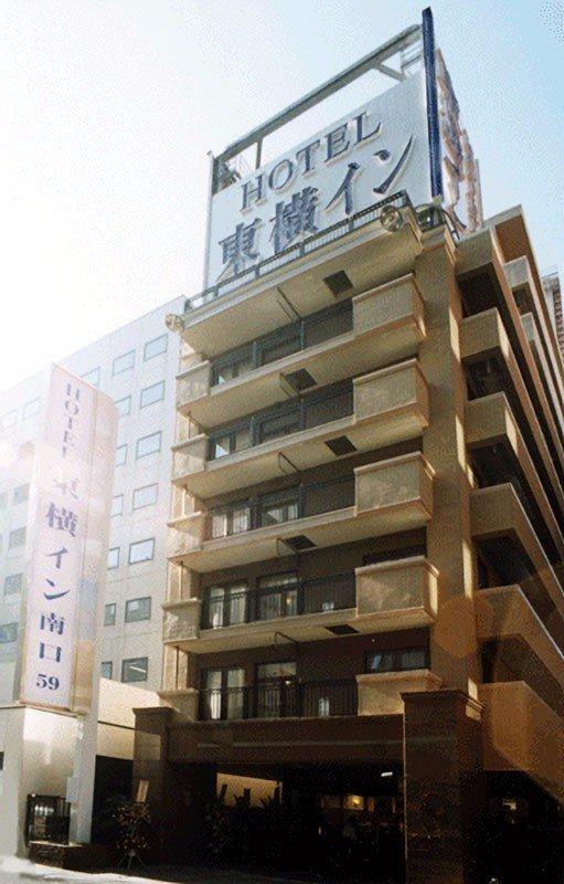 toyoko-inn-hokkaido-sapporo-eki-minami-guchi