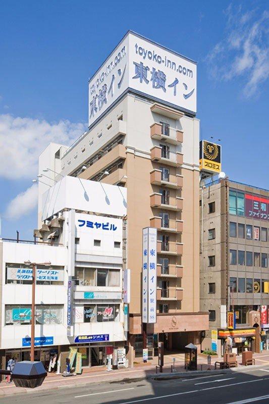 toyoko-inn-hokkaido-kitami-ekimae