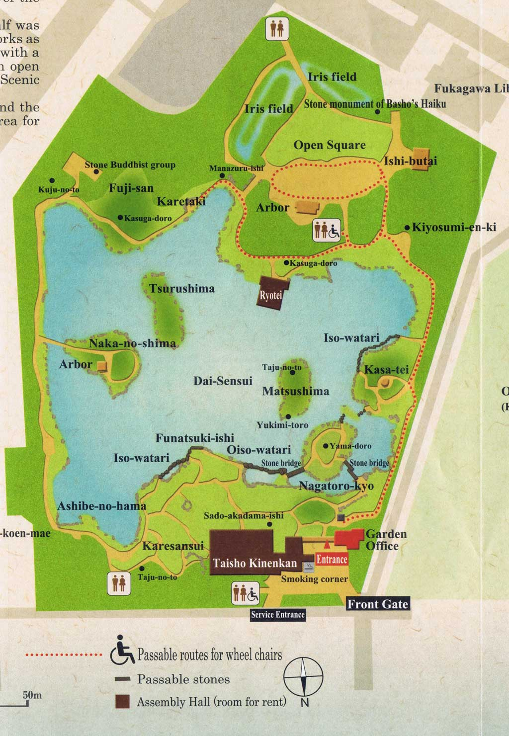 Map of Kiyosumi Garden