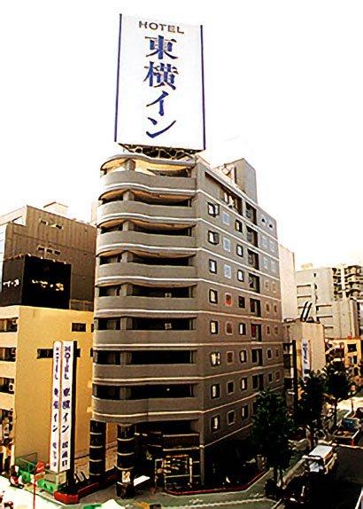 toyoko-inn-nagoya-eki-sakuradori-guchi-honkan
