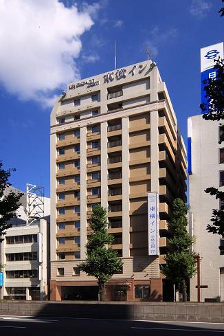 toyoko-inn-kumamoto-kotsu-center-mae