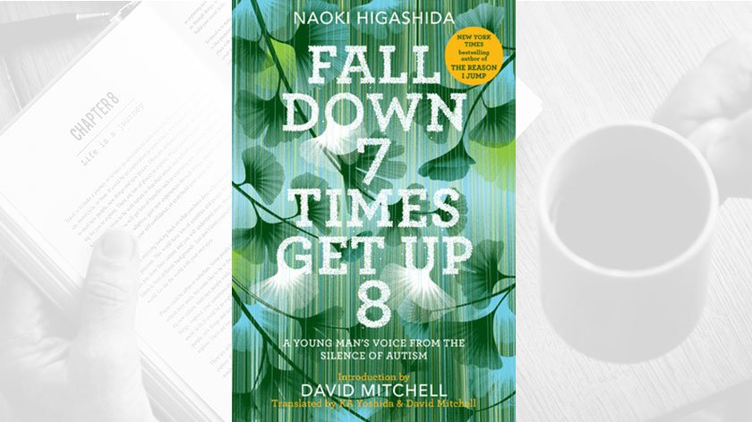 Fall Down 7 Times Get Up 8 – Book Review