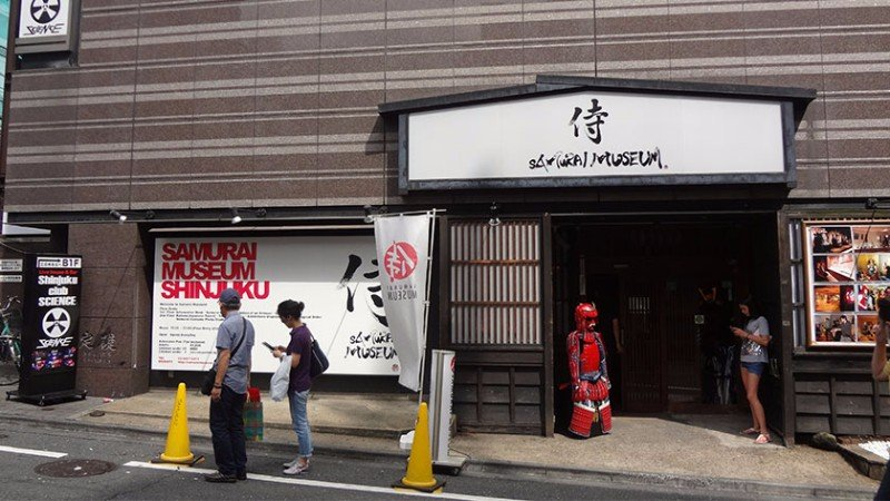 samurai-museum-entrance