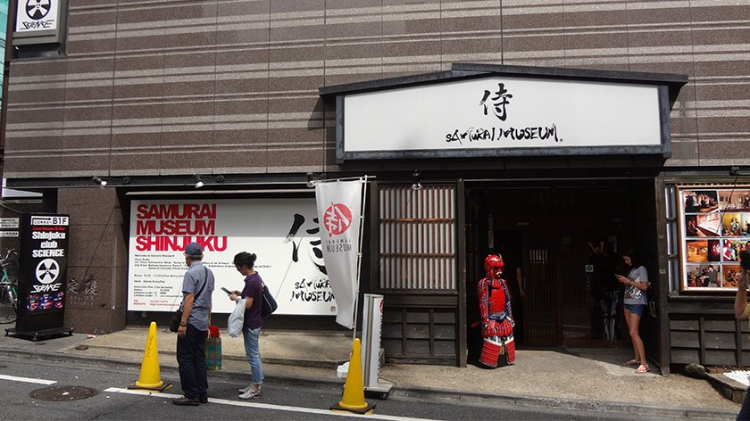 Samurai Museum Entrance
