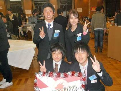 University days - with Takero Tamino (front, right)