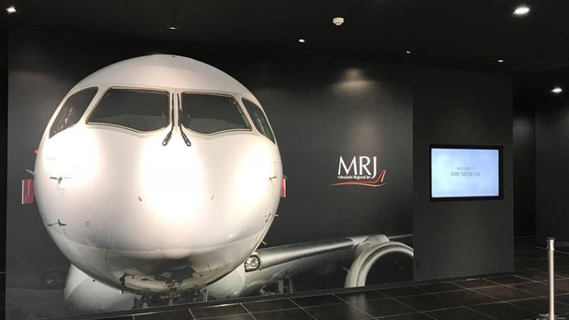 mrj-museum-2