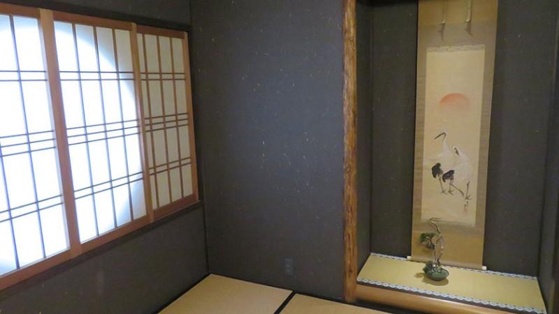 kizashi-the-suit-accessible-room-tatami