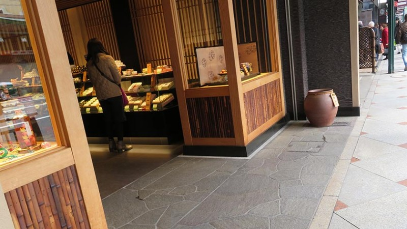 gion-shijo-avenue-store