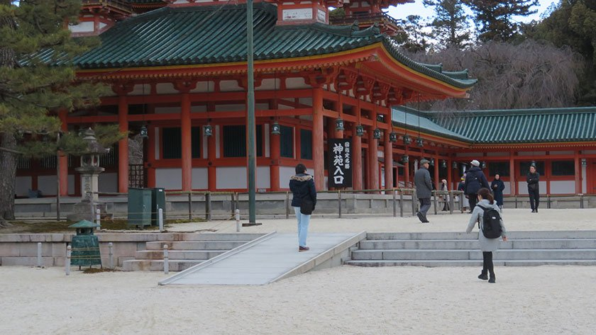 Ramp in courtyard of Heian Shrine