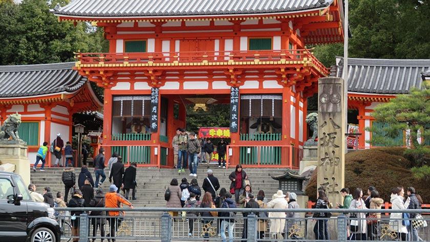 Main entrance steps of Yasaka Shrine
