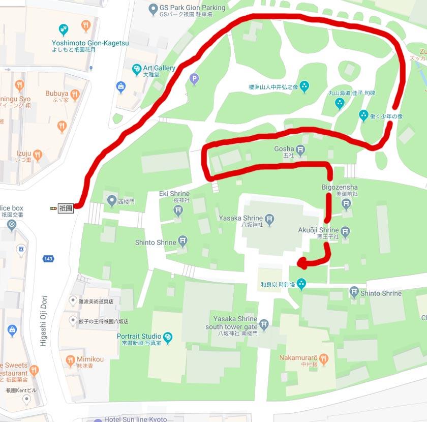Accessible route to Yasaka Shrine