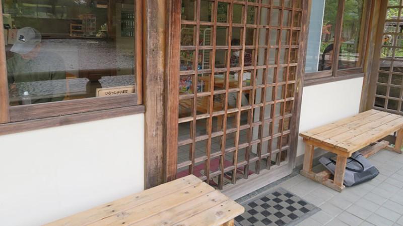 tsurugaoka-hachimangu-rest-house