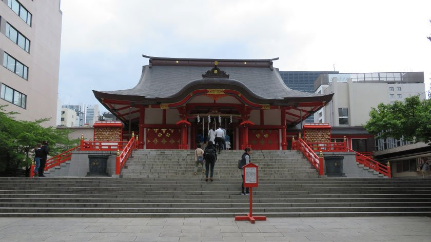 Hanazono Shrine
