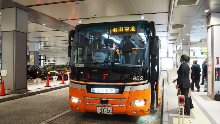 Accessible Airport Bus in Japan