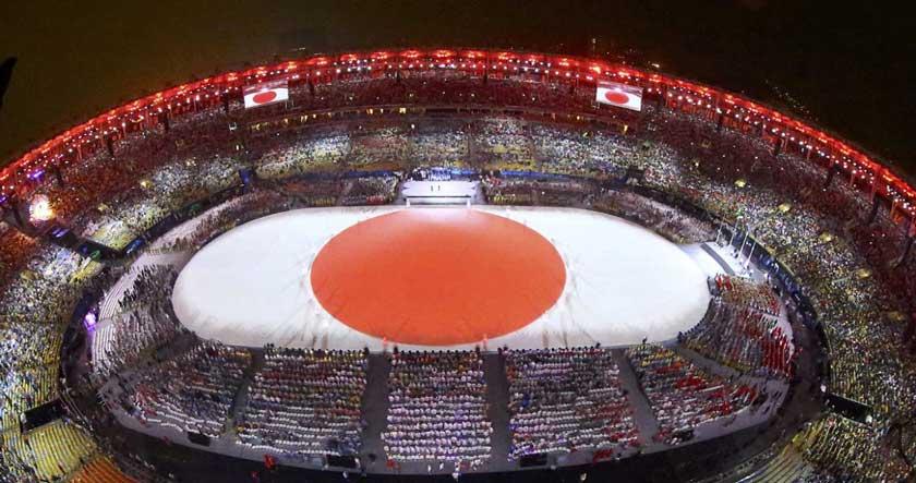 Giant Japan Flag