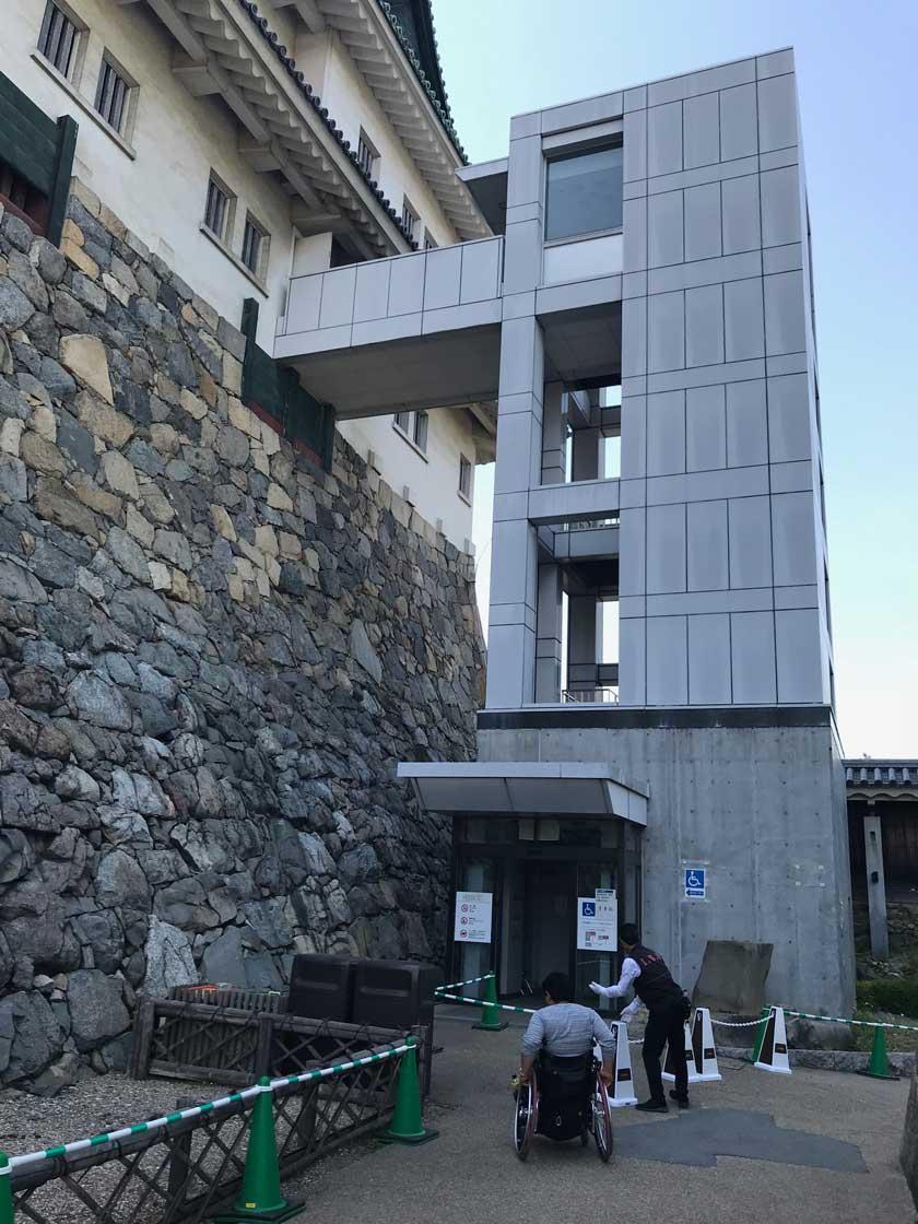 Nagoya Castle elevator