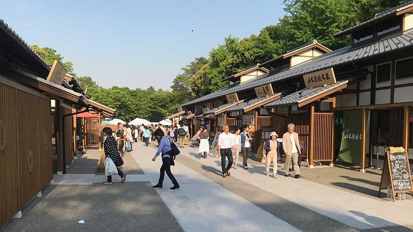Nagoya Castle Kinshachi Yokocho