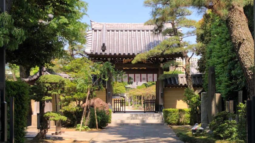 Zenyoji Temple Fudomon Gate