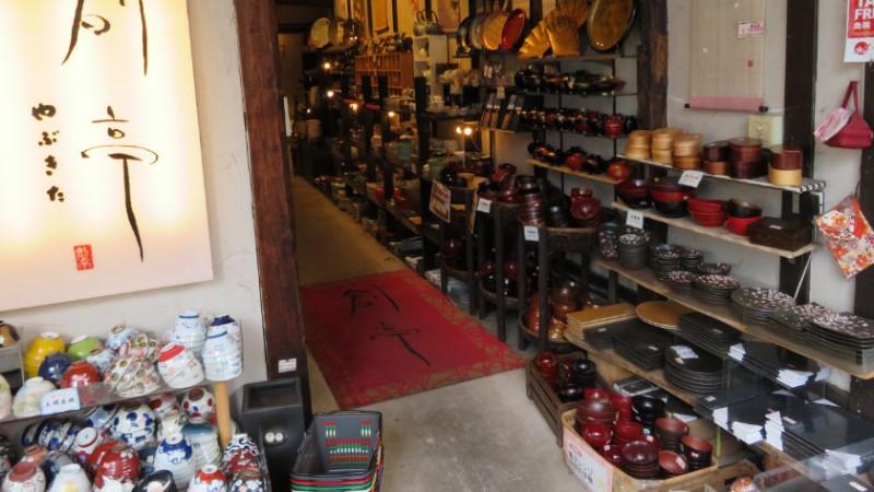 kappabashi-street-lacquerware