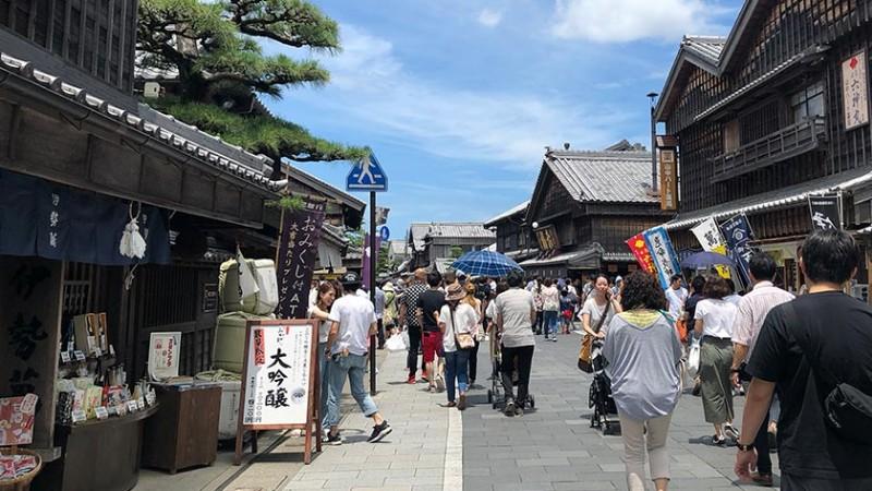 ise-grand-shrine-oharaimachi