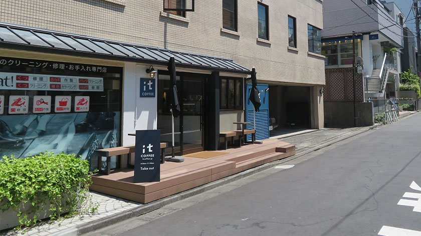 Cafe with steps in Daikanyama