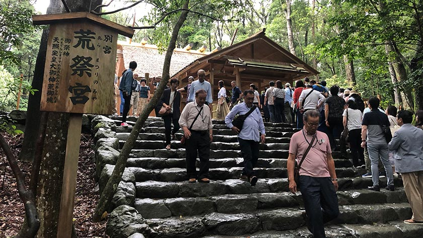 Stairs at Aramatsurinomiya - Ise Grand Shrine