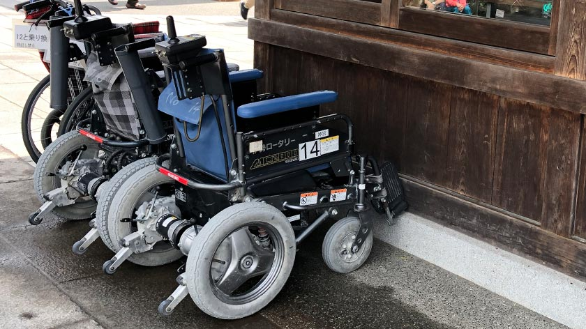 Rental Wheelchairs - Ise Grand Shrine