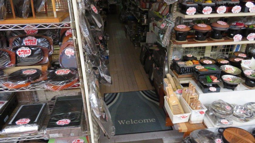 Kappabashi Street cramped store