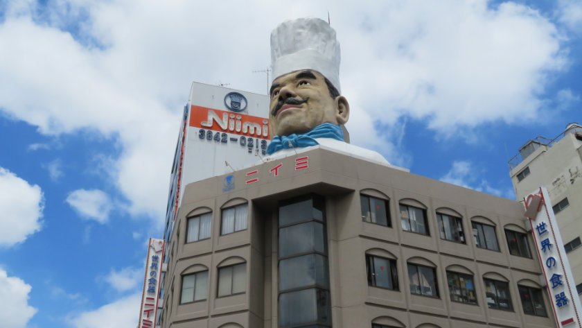 Kappabashi Street - statue of chef on a building