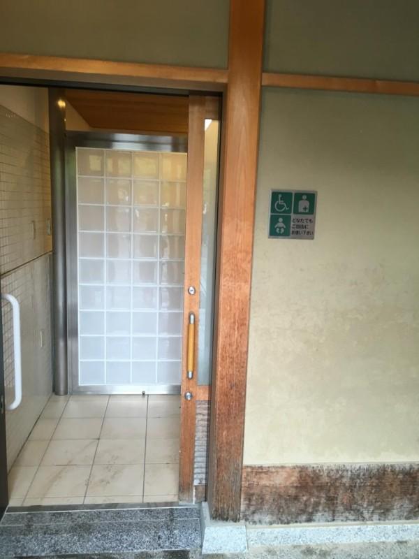 kinkakuji-toilet-outside